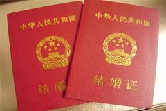 国庆节可以登记结婚吗