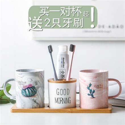 【送牙刷】INS风陶瓷情侣对杯