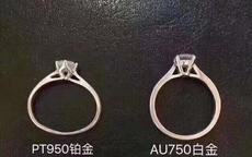 铂金和K金的区别