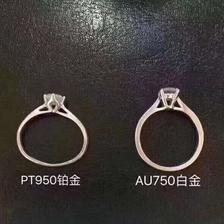 白金项链多少钱?