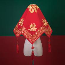 中式复古秀禾服红纱盖头