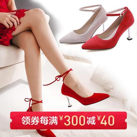 性感绑带质感麂皮红色细跟婚鞋