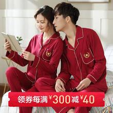 质感舒适情侣睡衣长袖纯棉套装