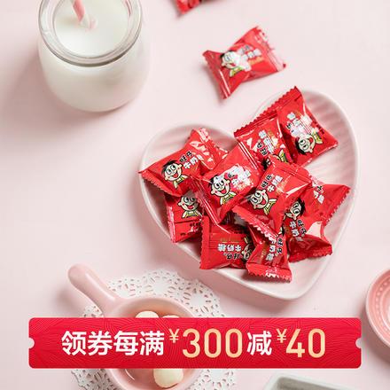 结婚散装喜糖 旺仔牛奶糖500克约140颗