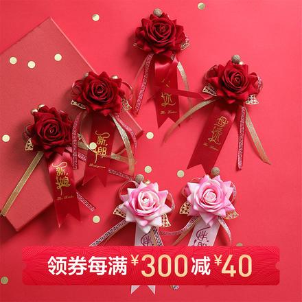 【一对】中式仿真烫金胸花