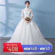 中式立领复古蕾丝中袖婚纱