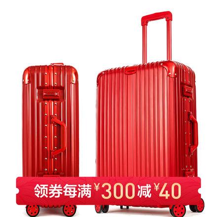 高档结婚红色铝框拉杆箱