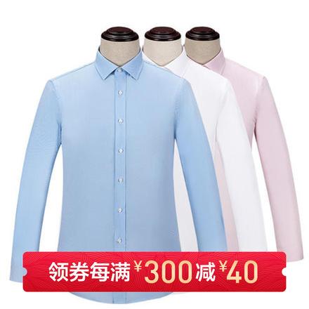 婚礼男士纯色翻领衬衫
