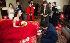 同事女儿结婚祝福语,祝愿新人幸福长久