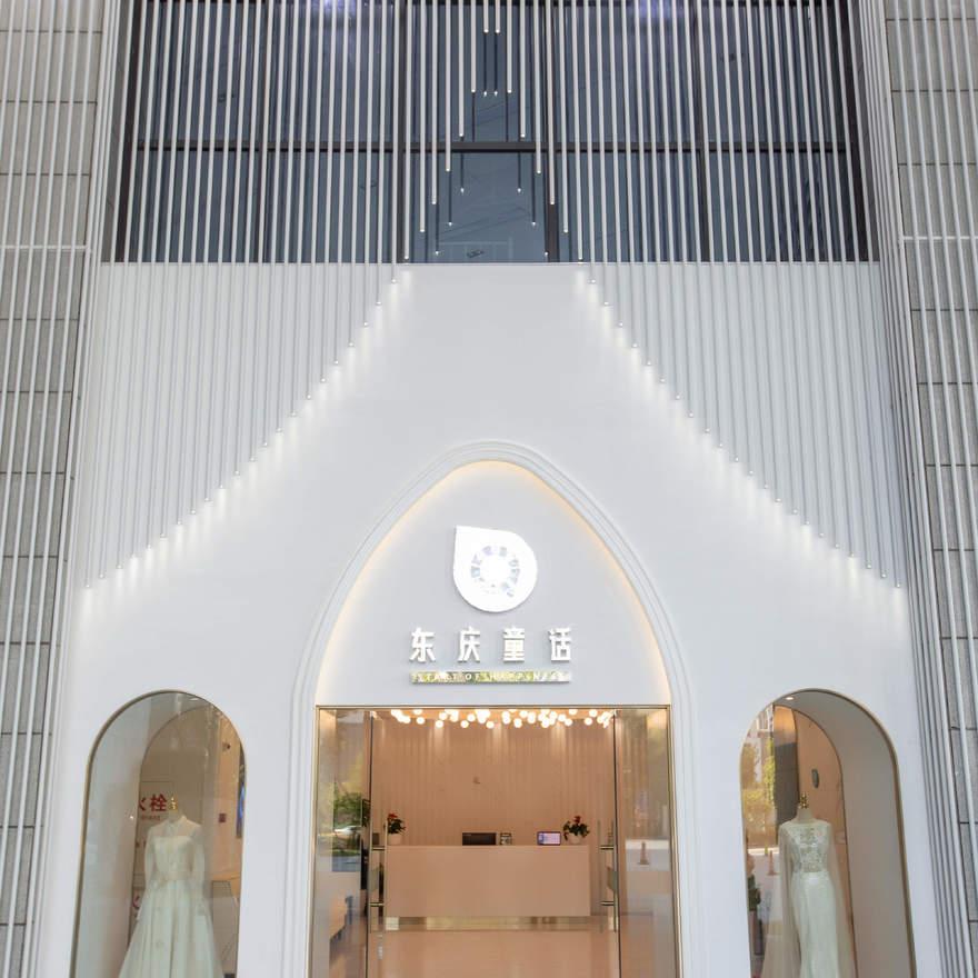 东庆童话(杭州)一站式bob电竞首页宴会中心