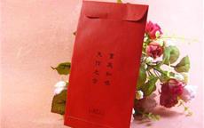 新婚红包贺词八个字