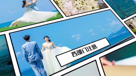 婚礼视频图