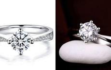 钻石戒指怎么选购