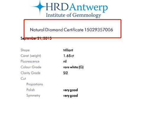 HRD证书标号