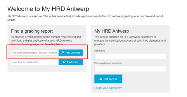 HRD证书查询方法