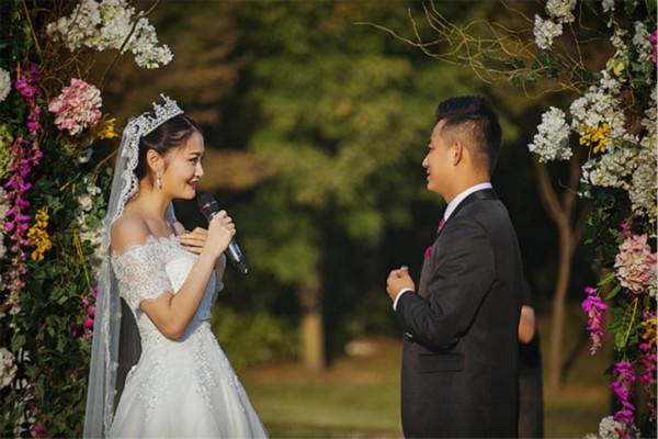新娘致辞发言