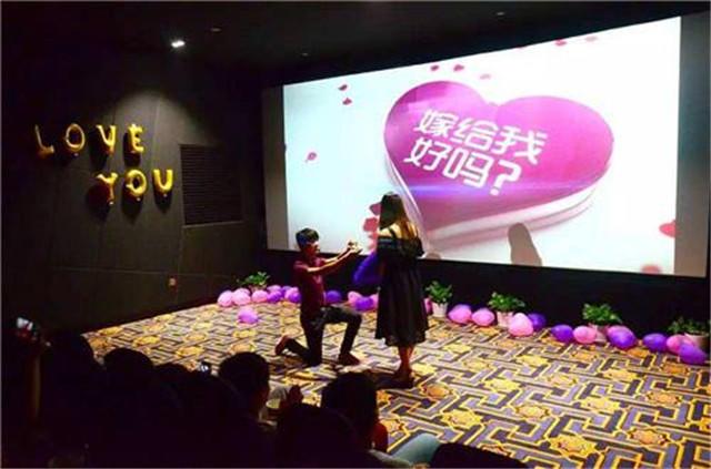 电影院求婚