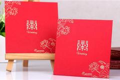 杭州结婚礼金多少(杭州结婚红包+彩礼行情)