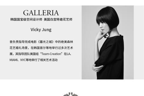 韩国格乐利雅GALLERIA婚礼会所(徐汇店)
