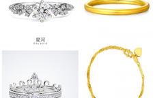 1万元买黄金还是买钻石