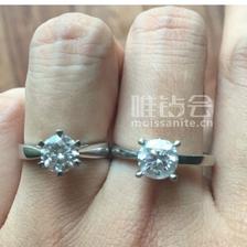 莫桑石和钻石的区别是什么