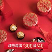 中国鼓成品喜糖 【全国包邮看样】