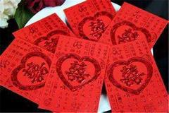 新婚红包给999还是1000好 结婚礼金吉利数字有哪些
