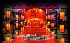 中式婚礼主持人串词 结婚各个环节流程一览