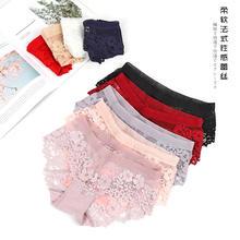 镂空花朵性感透明蕾丝女士内裤
