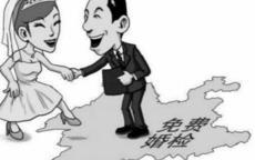 婚检遇上来例假怎么办
