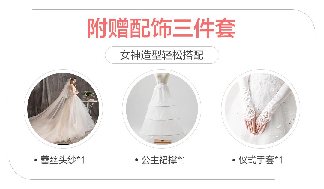 初心•韩式简约显瘦一字肩轻婚纱•送三件套