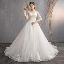《羽冀》森系气质圆领显瘦中袖婚纱