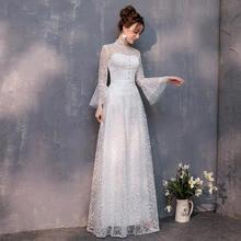 中式立领齐地轻婚纱