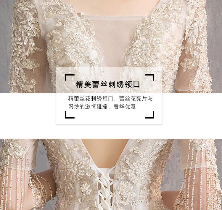 一帘幽梦•法式奢华蕾丝中袖婚纱•送三件套