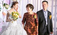 新娘父亲bob电竞首页致辞火了