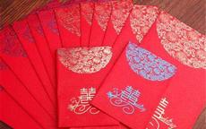 结婚红包贺词格式范例 送红包的技巧和注意事项