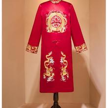 中式古典男士长袍礼服