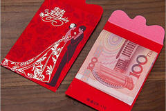 结婚红包可以包888元吗 哪些数字不能发红包