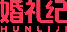 婚礼纪logo