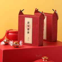 【可装烟】中国风彩瓦牛角手拎喜糖盒