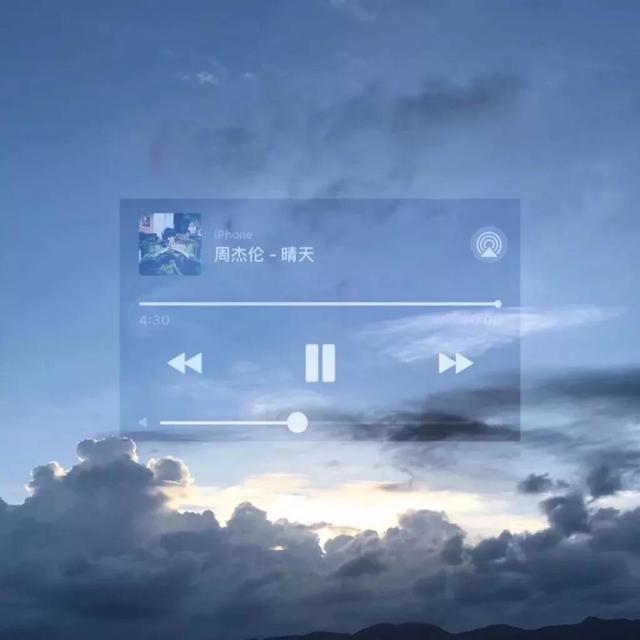 蓝天和音乐