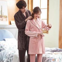 丝滑触感 秋冬海岛绒长袖情侣中长款睡袍