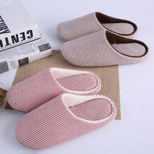 日式条纹软底家居木地板拖鞋男女情侣无声四季棉拖鞋