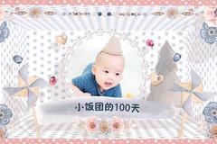 宝宝百日宴父母致辞范文