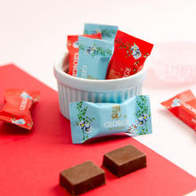 【约72颗】乔治山茶籽巧克力500g