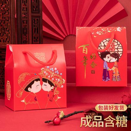 中式卡通新人喜糖盒成品含糖