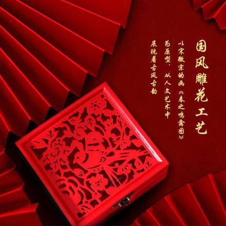 【预售10天内发货】抖音结发夫妻盒结婚证珍藏盒