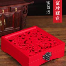 抖音结发夫妻盒结婚证珍藏盒