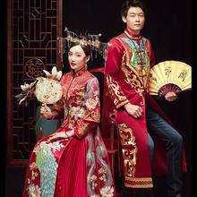 雀屏中选情侣中式嫁衣