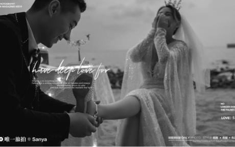 三亞旅拍婚紗攝影排行